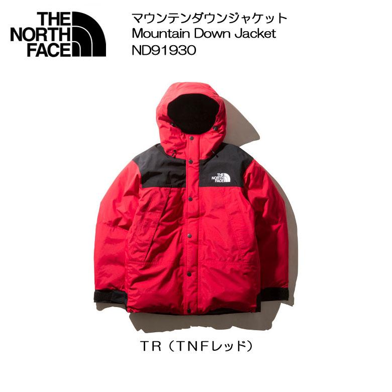 THE NORTH FACE定番の、肩切り替えデザインをあしらった防水ダウンジャケット。 [THE NORTH FACE/ザ ノースフェイス]MOUNTAIN DOWN JACKET マウンテンダウンジャケット(メンズ)ND91930