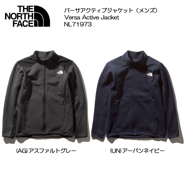 THE NORTH FACE/ザ ノースフェイス[バーサアクティブジャケット(メンズ) ]Versa Active JacketNL71973