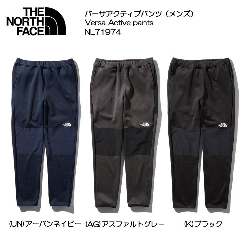 【THE NORTH FACE】ノースフェイス NL71974【Versa Active pants/バーサアクティブパンツ(メンズ)】