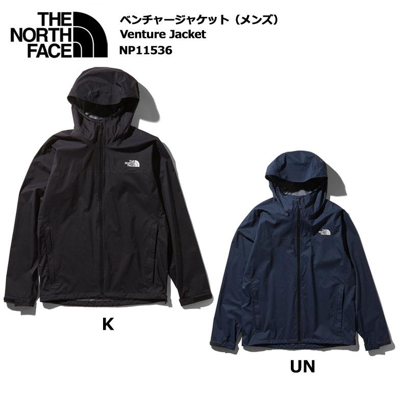 THE NORTH FACE/ザ ノースフェイス[ベンチャージャケット(メンズ)]NP11536
