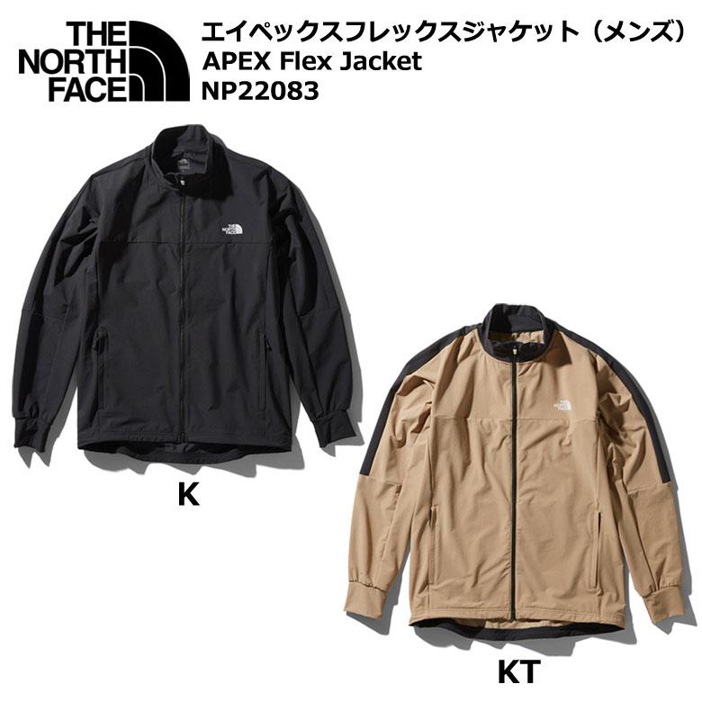 【お取り寄せのため納期1週間~2週間】THE NORTH FACE/ザ ノースフェイス[エイペックスフレックスジャケット(メンズ)/APEX Flex Jacket]NP22083