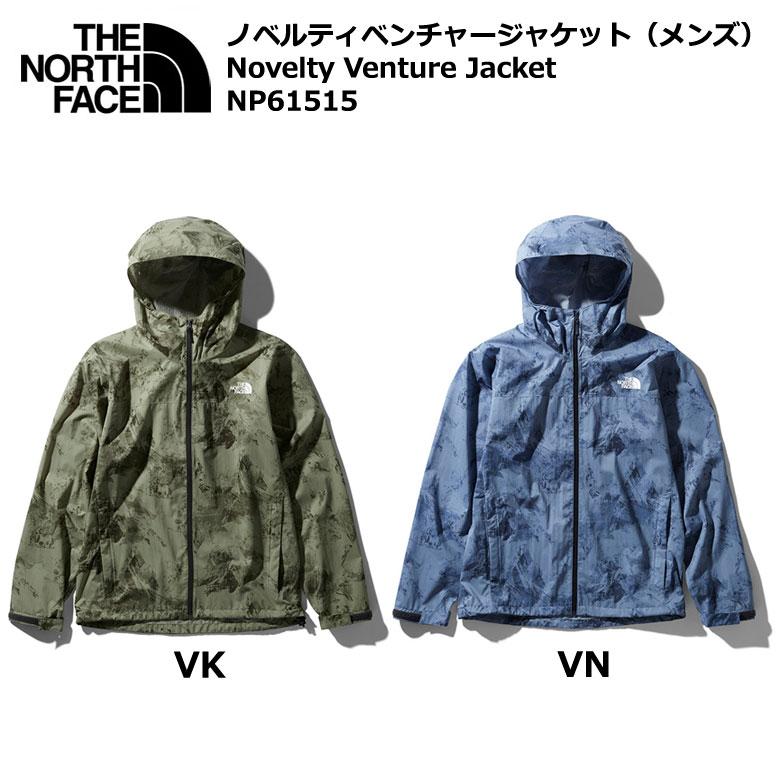 【お取り寄せのため納期1週間~2週間】THE NORTH FACE/ザ ノースフェイス[ノベルティベンチャージャケット(メンズ)/Novelty Venture Jacket]NP61515
