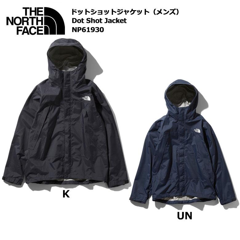 THE NORTH FACE/ザ ノースフェイス[ドットショットジャケット(メンズ)]NP61930