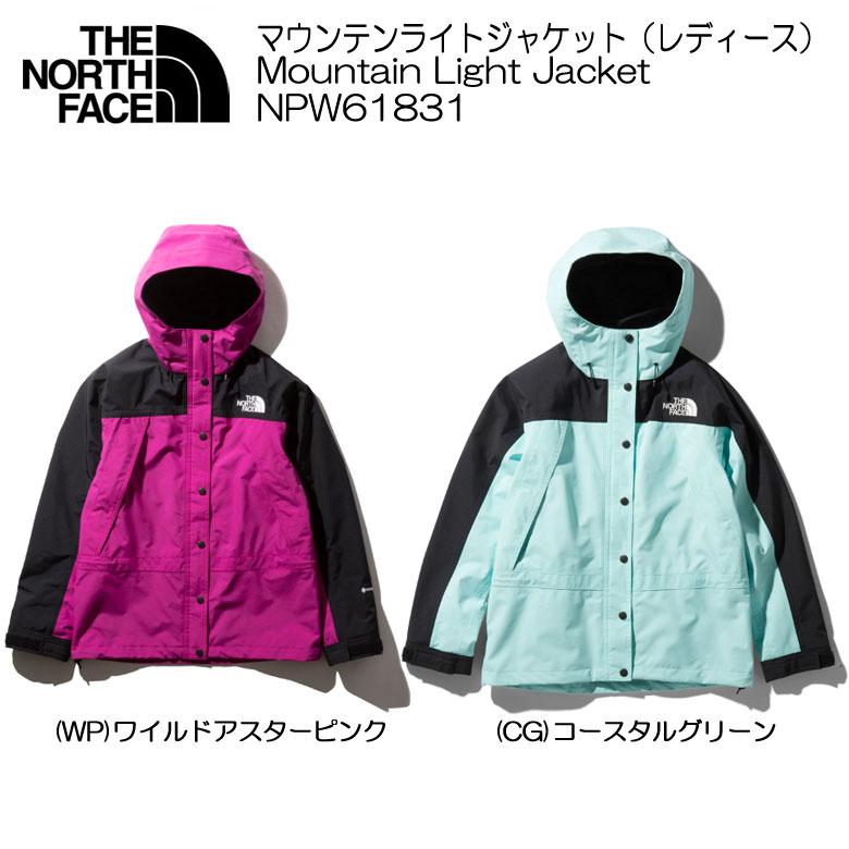 THE NORTH FACE/ザ ノースフェイス[マウンテンライトジャケット(レディース)  ]NPW61831