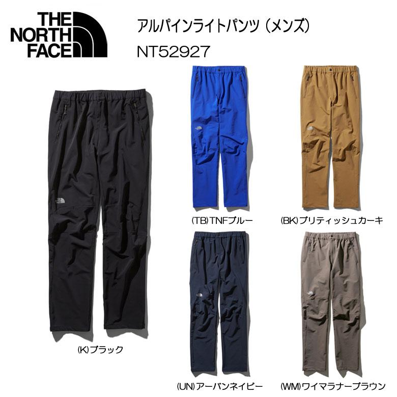 THE NORTH FACE/ザ ノースフェイス[アルパインライトパンツ(メンズ) ]NT52927パンツ トレッキング アウトドア