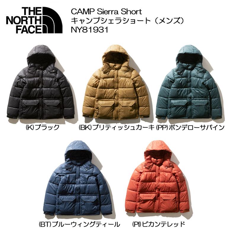 [THE NORTH FACE/ザ ノースフェイス]CAMP Sierra Short キャンプシェラショート(メンズ)NY81931