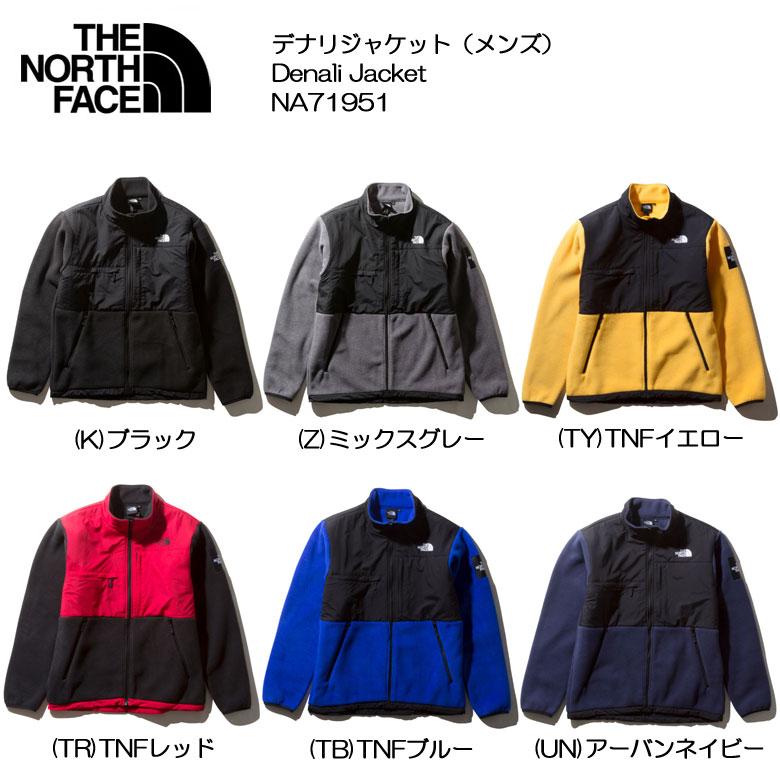 THE NORTH FACE/ザ ノースフェイス[デナリジャケット(メンズ) ]Denali JacketNA71951