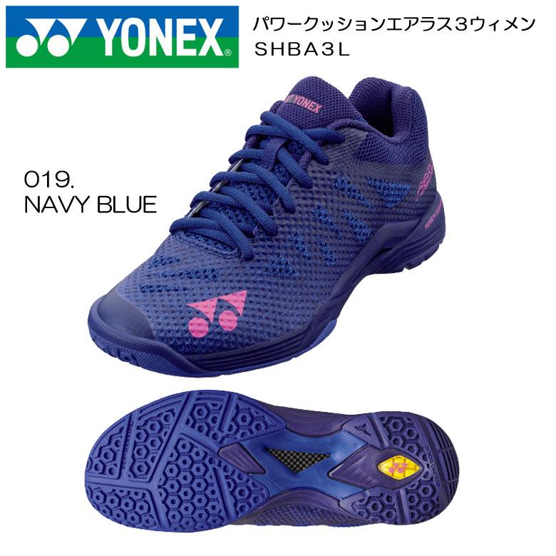 「お取り寄せ可」【YONEX(ヨネックス)】【パワークッションエアラス3 ウィメン】SHBA3L/レディース【送料無料】