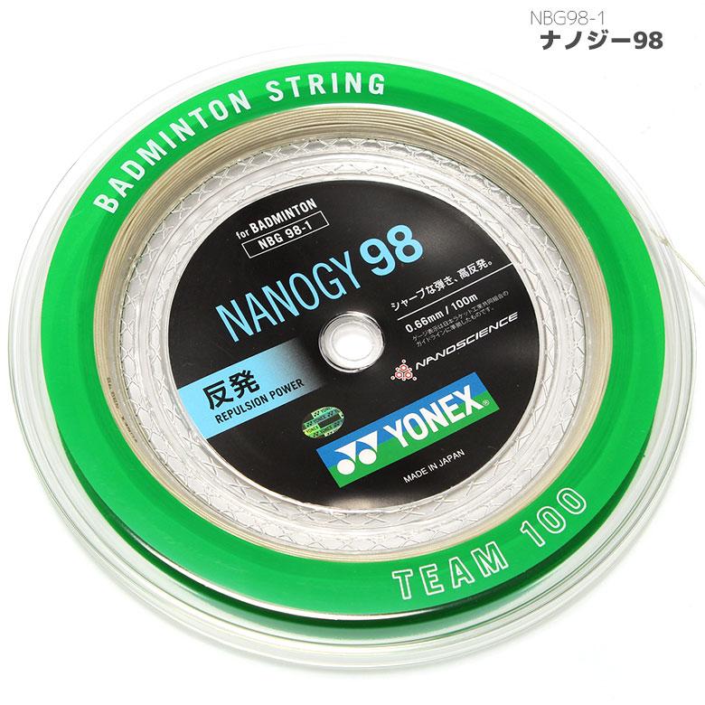 「お取り寄せ商品」【YONEX(ヨネックス)】【バドミントンストリング ナノジー98】バドミントン ガット/NBG98-1 02P18Jun16