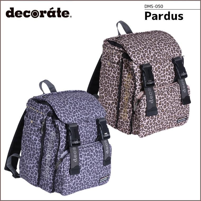 【箱なし数量限定】【decorate(デコレート)】【キッズバッグ】Pardus キッズ ジュニア/L【DMS-050】リュック ランドセル キッズバッグ ジュニアリュック アウトドア02P18Jun16
