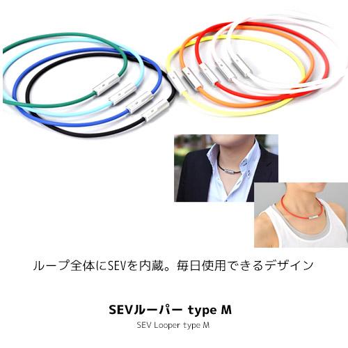 「お取り寄せ商品」【SEV】【SEVルーパー type M】【送料無料】サイズ:44/46/48sev ネックレス02P18Jun16