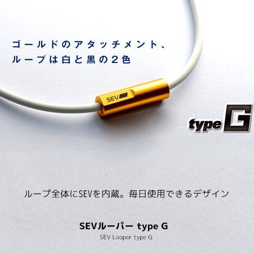 「お取り寄せ商品」【送料無料】【SEV】【SEVルーパー type G】サイズ:44/46/48cmsev ネックレス02P18Jun16