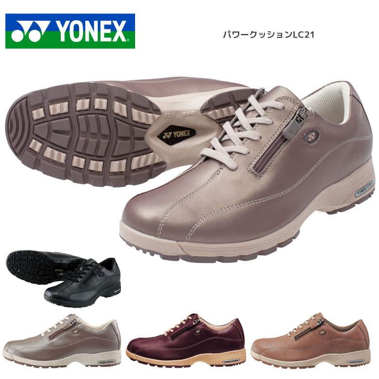「お取り寄せ商品」【送料無料】【YONEX(ヨネックス)】【パワークッションLC21】ウォーキングシューズ【SHW-LC21】レディース /ジョギング 散歩 靴02P18Jun16