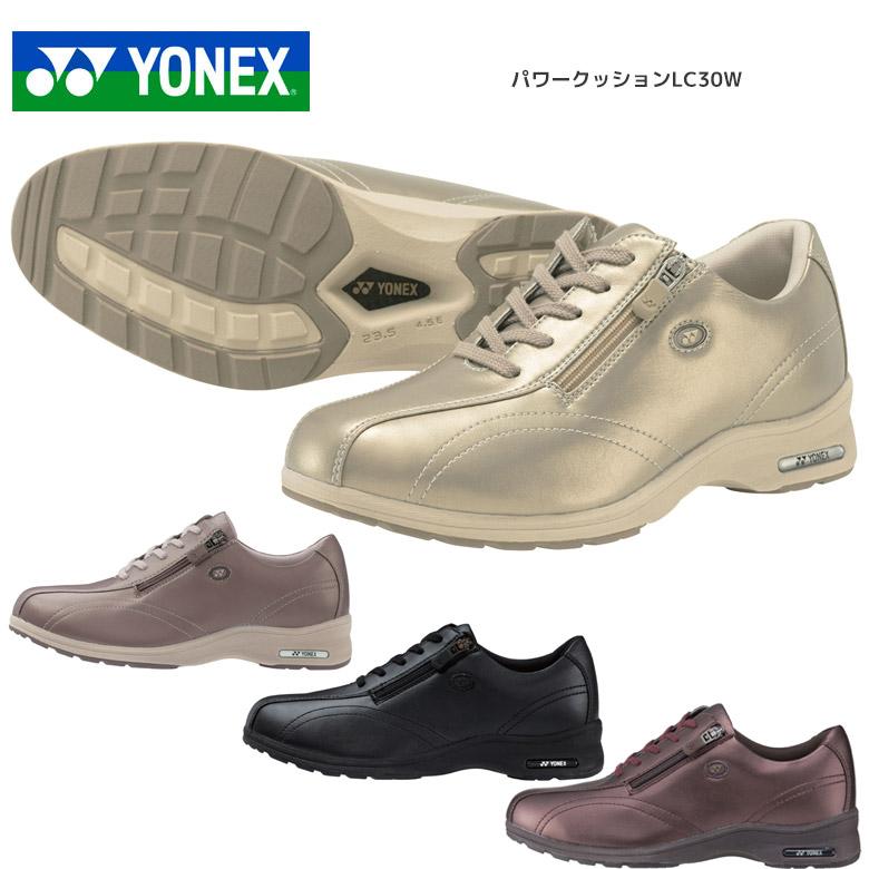 【お取り寄せ商品】【送料無料】一部在庫あり【YONEX(ヨネックス)】【パワークッションLC30W】ウォーキングシューズ【SHW-LC30W】レディース /ジョギング 散歩 靴02P18Jun16