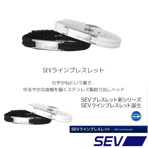 「お取り寄せ商品」【送料無料】【SEV】【SEVラインブレスレット】