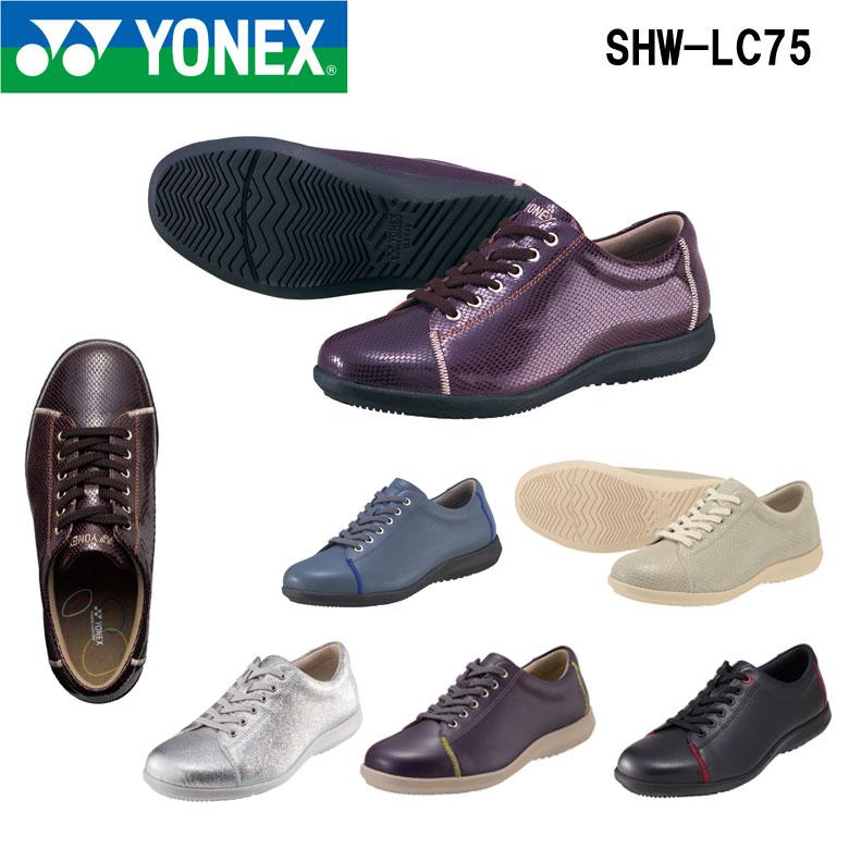 【現品限り】【YONEX(ヨネックス)】【パワークッションLC75】ウォーキングシューズ【SHW-LC75】レディース /ジョギング 散歩 靴02P18Jun16