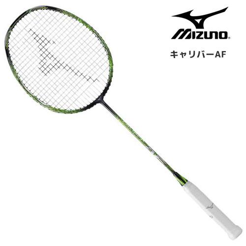【お取り寄せ商品】【MIZUNO(ミズノ) 】【キャリバーAF】バドミントンラケット 73JTB704
