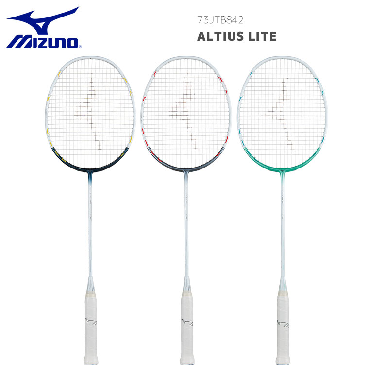 【MIZUNO(ミズノ) 】【ALTIUS LITE アルティウス ライト】バドミントンラケット 73JTB842