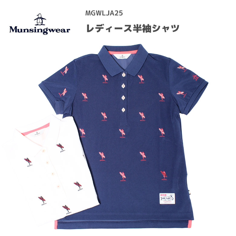 【Munsingwear】マンシングウェア レディース ウェア MGWLJA25【半袖シャツ】ゴルフ ウェア MGWLJA25 レディース【正規取扱店】, e-SHOPキャリオール:ba8eaca4 --- sunward.msk.ru