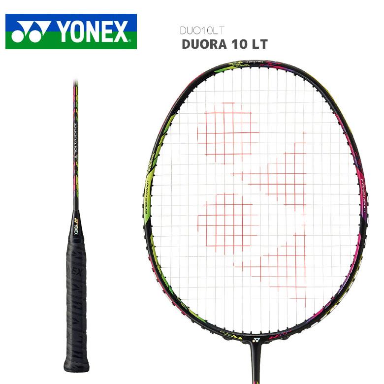 【ガット張り無料キャンペーン】YONEX ヨネックス 【DUO10LT】デュオラ10LT バドミントンラケット【フレームのみ】推奨張力/19~26(lbs)【送料無料】