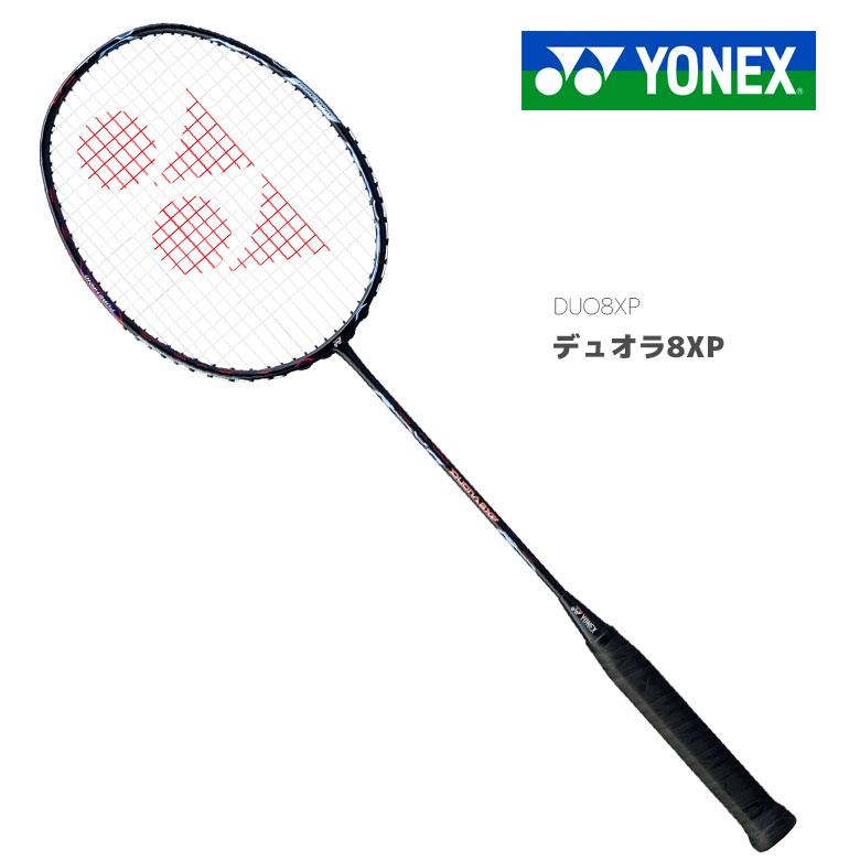【ガット張り無料キャンペーン】【お取り寄せ商品】【一部在庫有り】【YONEX(ヨネックス)】【デュオラ8XP】【DUORA 8 XP】DUO8XP バドミントンラケット【送料無料】