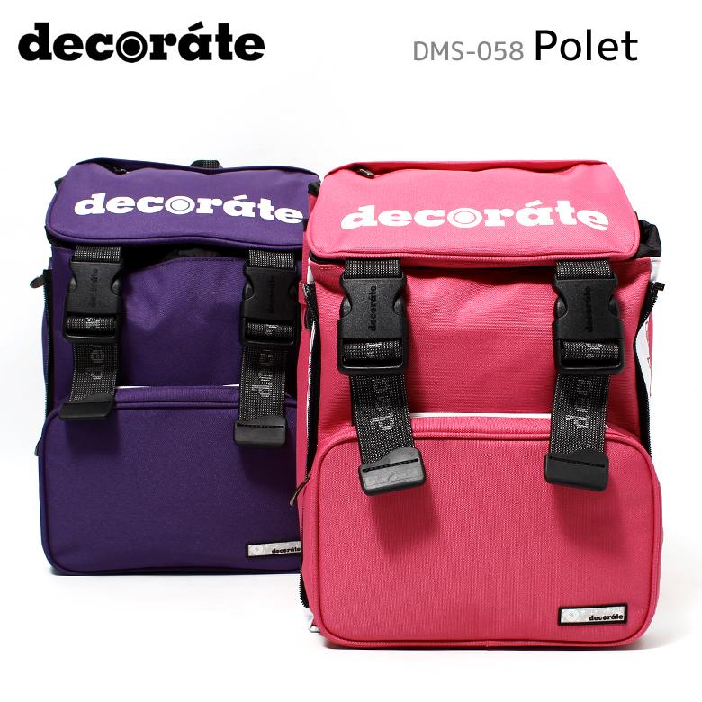【decorate(デコレート)】【キッズバッグ】DMS-058 Polet キッズ ジュニア/Mサイズ(20L)約740g【送料無料】リュック ランドセル キッズバッグ ジュニアリュック アウトドア