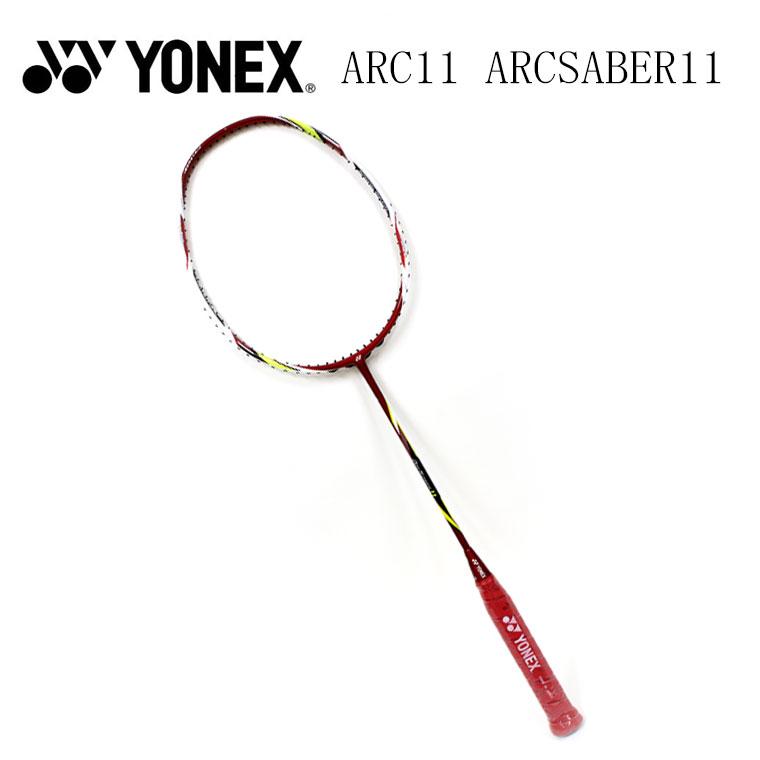 【ガット張り無料キャンペーン】「お取り寄せ商品」YONEX ヨネックス アークセイバー11 バドミントンラケット【送料無料】