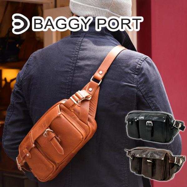 BAGGYPORT(バギーポート)オイルレザー ボディバッグ&ウェストバッグ JOB-938 【本革】【丈夫】【メンズ】【日本製】【肩掛け】【斜め掛け】【送料無料】【代引き無料】【smtb-MS】
