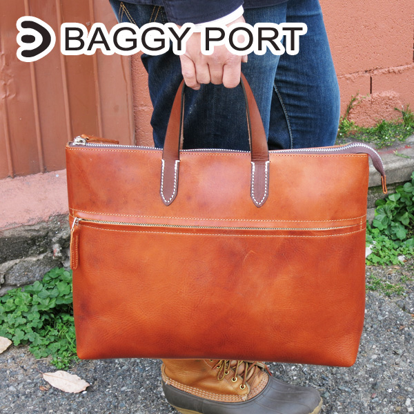 【まもなく販売終了】BAGGY PORT(バギーポート)オイルレザー トートバッグ&ビジネスバッグ NIS-2007【ビジネス】【A4サイズ対応】【ファスナー付き】【本革】【送料無料】【代引き無料】
