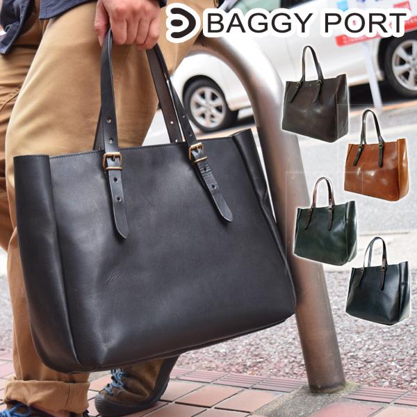 BAGGY PORT(バギーポート)オイルレザー トートバッグ NIS-2009【本革】【A4サイズ対応】【シンプル】【ビジネス】【肩掛け】【送料無料】【代引き無料】【smtb-ms】