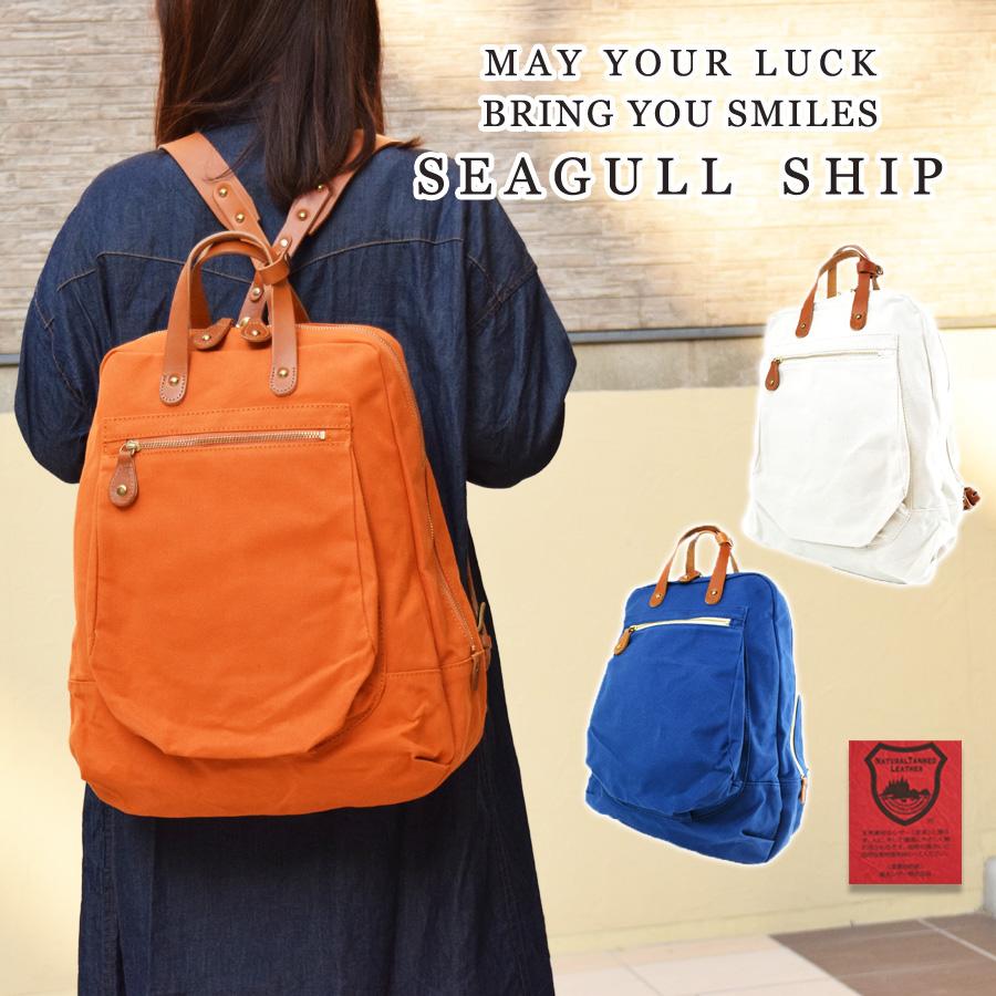 Seagull Ship(シーガルシップ)撥水帆布+オイルヌメ リュックサック SMIC-062【バギーポートのレディースブランド】【限定カラーあり】【縦型】【A4サイズ対応】【撥水】【送料無料】【代引き無料】