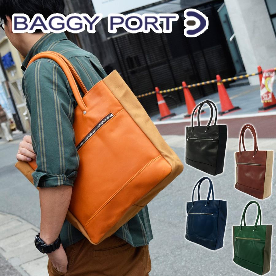 BAGGYPORT(バギーポート) グローブレザー×6号帆布 トートバッグ YNM-217【本革】【キャンバス】【肩掛け】【A4サイズ対応】【メンズレディース兼用】【送料無料】【代引き無料】