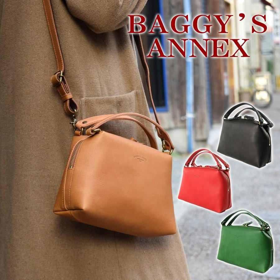 BAGGY'S ANNEX(バギーズアネックス) Wオイル ハンドル付きショルダーバッグ LGRN-2008【本革】【牛革】【BAGGY PORT(バギーポート)】【ハンドバッグ】【斜め掛け】【肩掛け】【送料無料】【シンプル】