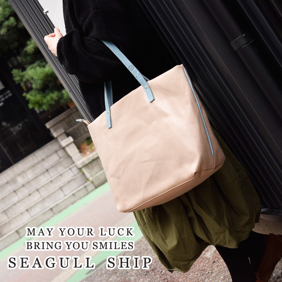 Seagull Ship(シーガルシップ)ホイルドコットンリネン SMAK-1803【バギーポートのレディースブランド】【リンネル掲載】【A4サイズ対応】【肩掛け】【手提げ】【コットン】【キャンバス】【送料無料】【代引き無料】【smtb-MS】