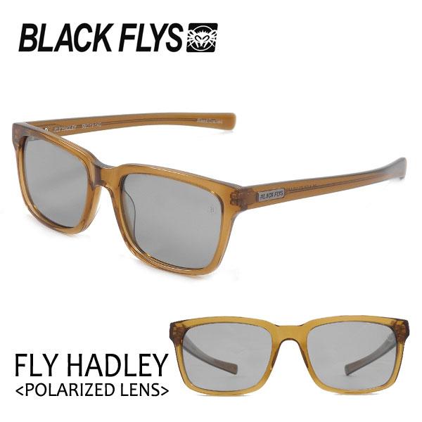 BLACKFLYS,ブラックフライ/18/FLY HADLEY Polarizedレンズ,フライヘドリー 偏光レンズ/BF-1194-07/CLEAR BROWN/LIGHT GREY POL/サングラス/ライトレンズ 【あす楽 対応】