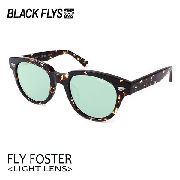 BLACKFLYS,ブラックフライ/19/FLY FOSTER ,フライフォスター ライトレンズ/BF-11102-02/HAVANA/LIGHT GREEN/サングラス/ユニセックス/ボストン 【あす楽 対応】