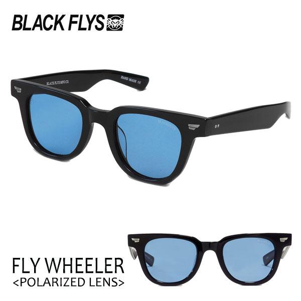 BLACKFLYS 2020年NEWモデル タイムレスなボスリントンタイプのフライウィーラー ブラックフライ 20 FLY WHEELER 舗 Polarizedレンズ フライウィーラー 偏光レンズ BF-1243-05 POL サングラス ボスリントン ユニセックス 激安超特価 あす楽 BLACK BLUE ライトレンズ LIGHT 対応