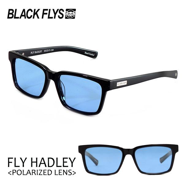 BLACKFLYS 2018年NEW 対照的なスクエアを基調としたフレームシェイプ 店内限界値引き中&セルフラッピング無料 ソリッドで無骨な男らしさの中に知的さを表現 FLY HADLEY ブラックフライ 18 値下げ Polarizedレンズ BLACK サングラス POL BF-1194-05 ライトレンズ 偏光レンズ フライヘドリー BLUE LIGHT