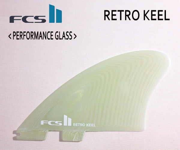 【TWIN FIN】FCSII,FCS2,エフシーエスツー/ワンタッチ/TWIN・ツインフィン/RETRO KEEL Performance Glass/ パフォーマンスグラスモデル/CLEAR・クリア/フィッシュボード/日本正規代理店品 【あす楽 対応】