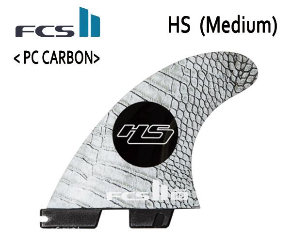 FCSII,FCS2,エフシーエスツー/ワンタッチ/トライフィン/HS Performance Core Carbon,ヘイデン コックス パフォーマンスコアカーボン/Hayden Coxシグネチャー/Mサイズ/65-80kg/日本正規代理店品/サーフィン/サーフボード 【あす楽 対応】