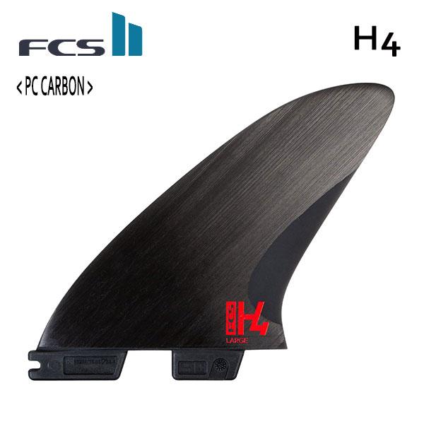 最新脱着式のFCSIIのパフォーマンスコアカーボン 最新 トライフィン 2020年NEWモデル FCSII FCS2 エフシーエスツー ワンタッチ おトク H4 PC M 2020 日本正規代理店品 Lサイズ S サーフボード CARBON サーフィン パフォーマンスコアカーボン