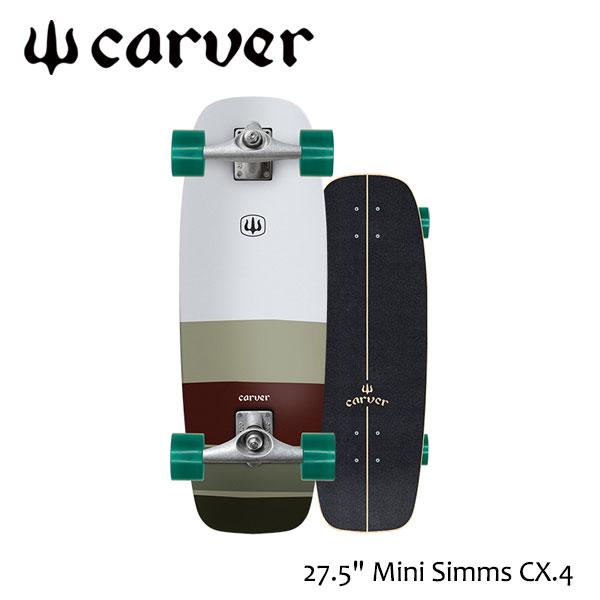 "CARVER SKATEBOARD,カーバースケートボード/27.5"" Mini Simms/CX.4/サーフスケート/サーフトレーニング/ミニシモンズ/サーフィン/コンプリート 【あす楽 対応】"