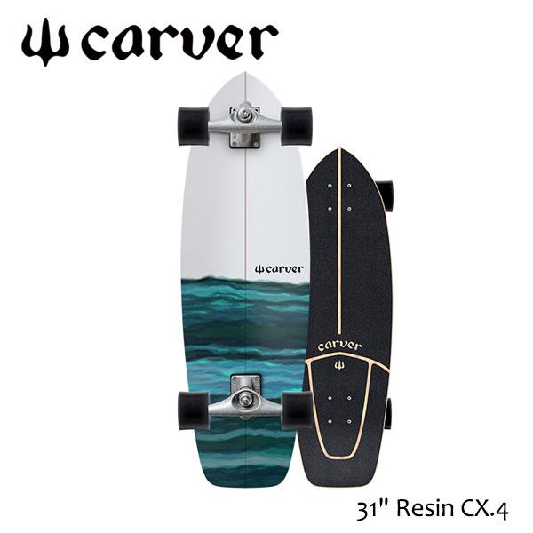 "CARVER SKATEBOARD,カーバースケートボード/31""Resin/CX.4 TRACK/レジン/サーフスケート/サーフィン/サーフトレーニング/コンプリート 【あす楽 対応】"
