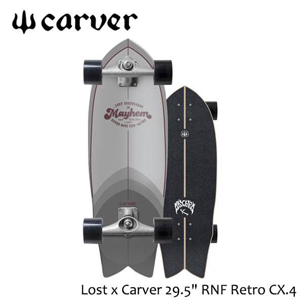 CARVER SKATEBOARD,カーバースケートボード/Lost x Carver 29.5
