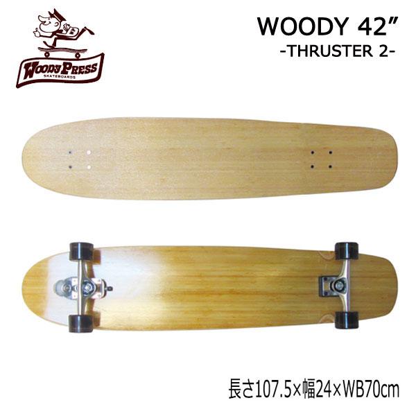 WOODY PRESS,ウッディプレス スケートボード/スケートボード/コンプリート,スラスターシステム2搭載/WOODY 42
