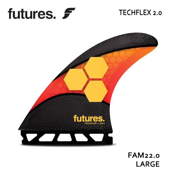 Future Fin,フューチャーフィン/トライフィン/TECHFLEX 2.0/TECH FLEX FAM2/ORANGE CARBON/Lサイズ/ショートボード/サーフィン/日本正規代理店品 【あす楽 対応】