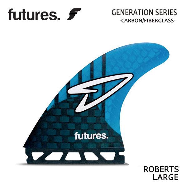 定番キャンバス 送料無料 あす楽 最新のGENERATION SERIES ジェネレーションシリーズ登場 ロバート ウェイナーデザイン 国内正規総代理店アイテム Future Fin フューチャーフィン FIN トライフィン GENERATION ROBERTS CARBON Robert サーフボード Weiner V2 CYAN サーフィン Lサイズ 対応 HEX 80kg- RTM