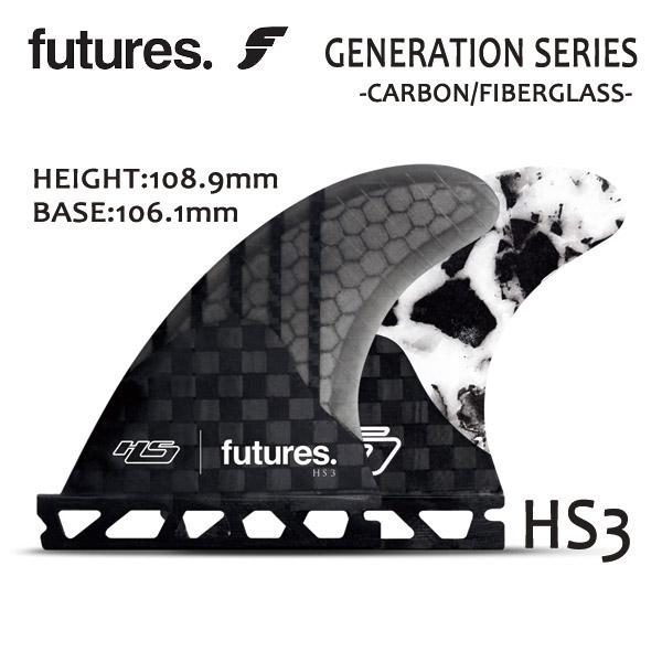 Future Fin,フューチャーフィン/FIN,トライフィン/GENERATION SERIES/RTM HEX V2 HS3/Hayden Shapes/ BLACK/WHITE MARBLE/XSサイズ/34-52kg 【あす楽 対応】