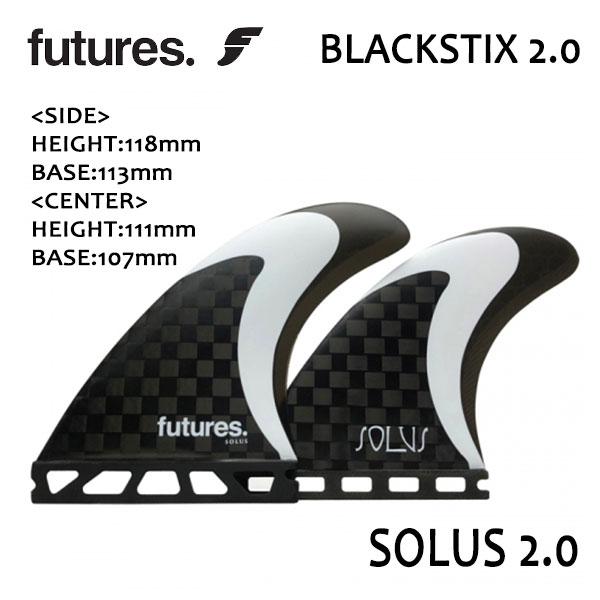 FuturesFin,フューチャーフィン/FIN,トライフィン/BLACK STIX 2.0シリーズ/BLACK STIX 2.0/SOLUS 2.0/SMOKE/WHITE/Mサイズ/65-88kg /サーフィン/サーフボード/日本正規代理店品 【あす楽 対応】