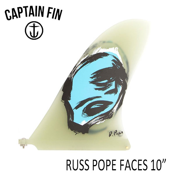 """CAPTAIN FIN・キャプテンフィン/ロングボード・ボックス用フィン/RUSS POPE """"FACES"""" 10"""